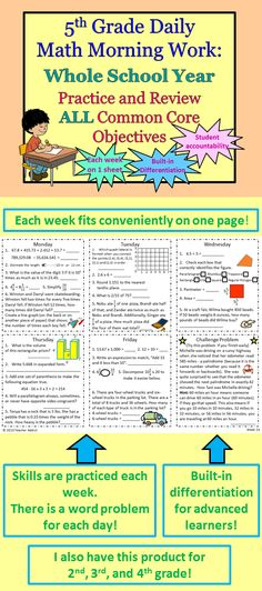 This is daily math morning work for weeks 2 through 34 of the fifth grade school year. It covers and practices All of the common core objectives for fifth grade math along with reviewing some objectives from 3rd and 4th grade that fosters a deeper understanding of the fifth grade math objectives. $