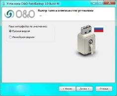 OO AutoBackup 3.0 Build 40 (2014) PC  RUS, ENG