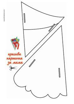 Día de la madre - Naikari Naika - Webové albumy programu Picasa