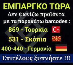 Economics, Religion, Greek, Politics, Blog, Blogging, Finance, Greece