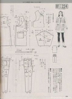 giftjap.info - Интернет-магазин   Japanese book and magazine handicrafts - LADY BOUTIQUE 2013-08: