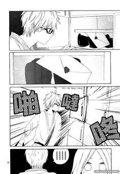 Read manga Hibi Chouchou 002 Read Online online in high quality Hibi Chouchou, Manga To Read, Shoujo, Anime Couples, Reading Online, Manga Anime, Cute Pictures, Romance, Fictional Characters