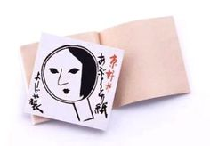Yojiya is a cosmetic company founded in Kyoto in 1904, and their flagship product is Aburatorigami: Traditional oil blotting paper.  If you are visiting Kyoto, it is worth dropping by a Yojiya shop – particularly the one near Ginkakuji on Tetsugaku-no-michi, which has an old style garden and cafe. Yojiya cosmetics have a reputation for following traditional formulas. The aburatorigami also comes in flavors such as yuzu (citrus fruit) and macha (green tea).