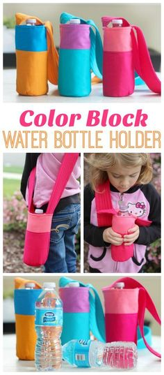 Color Block Fabric Water Bottle Tutorial: A great option for field trips and summer activities! #PureLife35pk AD