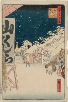 Hiroshige--Bikuni Bridge in Snow