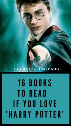 Do you love Harry Potter? These teen and young adults books are perfect for you. They all come out summer 2018 and are great for the beach. #bookrecs #harrypotter #bookslikeharrypotter #summerreading