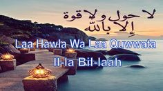Ḥawqala | la hawla wala quwwata - Very beautiful voice
