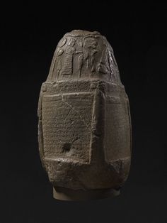 Limestone kudurru. The text contains a deed of gift recording a grant of fifty gur of corn-land in the province of Bit-Pir'-Amurri by Meli-Shipak to Khasardu. Many symbols are carved onto the boundary-stone. Culture/period: Kassite Date: 1186BC-1172BC From: South Iraq, Abu Habba (Sippar) Materials: limestone Technique: carved British Museum number: 90829
