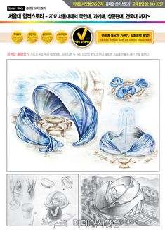 The China East Lake Tai international public art competition had participants submit installation designs that carry the best potential to enhance the East L. Concept Models Architecture, Conceptual Architecture, Architecture Concept Diagram, Architecture Presentation Board, Parametric Architecture, Pavilion Architecture, Futuristic Architecture, Architecture Design, Architecture Colleges