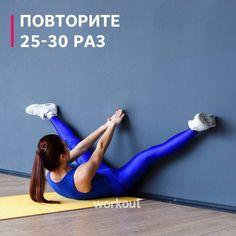 Комплекс оригинальных упражнений, которые определенно приведут в порядок то, что у вас может быть не совсем в порядке.