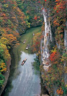 Geibikei, Iwate Pref, Japan