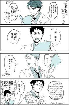 Twitter Oikawa Tooru, Iwaoi, Kagehina, Haikyuu Volleyball, Haikyuu 3, Karasuno, Boruto, Vocaloid, Anime Characters