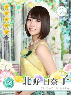 Seat Covers, Anime, Photography, Asian Beauty, Photograph, Fotografie, Cartoon Movies, Photoshoot, Anime Music