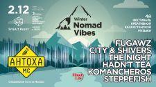 2 декабря в Алматы на новой площадке SmArt.Point состоится четвертый беспрецедентный музыкальный фестиваль креативной независимой музыки Казахстана - Nomad Vibes.В зимней версии фестиваля примут участие следующие артисты:FUGAWZ ...