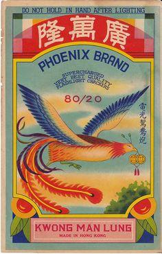 #Phoenix firecracker brick label