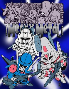Heavy Metal, Robot, Snoopy, Japan, Fictional Characters, Twitter, Heavy Metal Music, Robots, Fantasy Characters