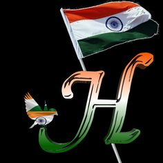 Indian Independence Day, Republic Day India, Indian Flag, 15 August, Good Morning Wishes, Picsart, Congratulations, Letters, Cars