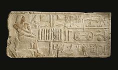 An Egyptian Limestone Relief of Meruka, Prophet of Khufu, late 5th/early 6th Dynasty, circa 2350-2250 B.C. | lot | Sotheby's