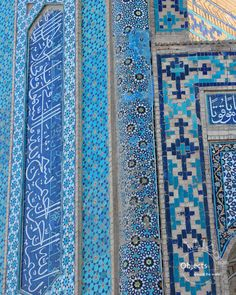 Beautiful colours and patterns everywhere you look. Read about our road trip through Uzbekistan back in Central Asia, This Is Us, Road Trip, Objects, Around The Worlds, Colours, Patterns, Blue, Travel