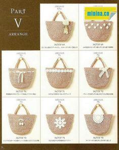 "Photo from album ""Asahi Original - Bag Arrange and Motif Pattern"" on Yandex. Crochet Handbags, Crochet Purses, Crochet Books, Knit Or Crochet, Handbag Tutorial, Crochet Shoulder Bags, Knitting Magazine, Knitted Bags, Handmade Bags"