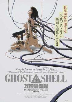 Amazon.com - Ghost in the Shell Movie Poster (27 x 40 Inches - 69cm x 102cm) (1995) Japanese Style C -(Atsuko Tanaka)(Akio Ôtsuka)(Tamio Ôki...