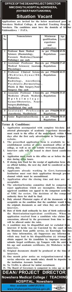 The Indus Hospital Karachi Jobs  Jobs In Pakistan