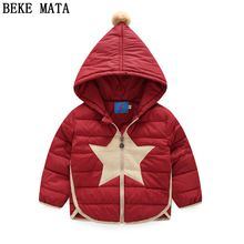 2016 Winter Down Jackets For Boys Candy Colors Star Pattern Zipper Hooded Jackets For Girls 4-8Y Children's Down Coat Clothing(China (Mainland))