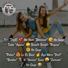 Crazy Quotes, Bff Quotes, Girly Quotes, Best Friend Quotes, Hindi Shayari Friendship, Best Friendship Quotes, Best Friends Forever, Friends In Love, Funny Video Memes