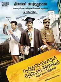 Tamilselvanum Thaniyar Anjalum Tamil Movie Online free, Tamilselvanum Thaniyar Anjalum Watch Full Movie DVDRip, Tamilselvanum Thaniyar Anjalum 2016 Tamil Watch Movie Free, Tamilselvanum Thaniyar Anjalum Tamil Download Movie Free, Tamilselvanum Thaniyar Anjalum Movie Watch Online, Tamilselvanum Thaniyar Anjalum Tamil Movie Wikipedia IMDB. Visit this site www.apkmovies.com