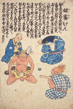 """地震けん Jishin-ken:This print is a reference to the old Japanese saying, """"The most frightening things are earthquakes, thunder, fires, and fathers."""" Here, a namazu plays janken (paper-rock-scissors) with the gods of thunder and fire while an elderly man (father) looks on."""