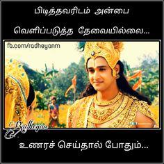 132 Best Mahabharatham Quotes Images Krishna Quotes Bhagavad Gita