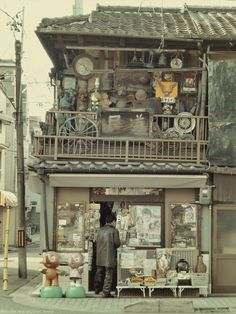 Old shop, Kyoto, Japan, 2014. Higashioji, just south of Sanjo