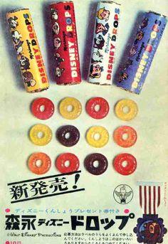 Revenge of the Retro Japanese Toy Adverts Japanese Toys, Japanese Prints, Vintage Japanese, Japanese Sweets, Retro Advertising, Retro Ads, Vintage Advertisements, Retro Design, Vintage Designs