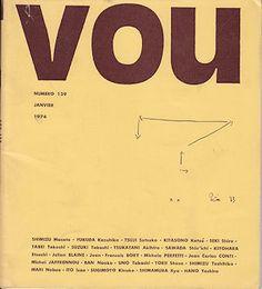 北園克衛主催の同人誌『VOU139号』