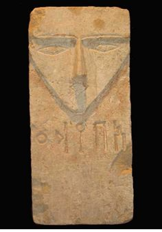 Sabaean Funerary Stone Plaque - Origin: Yemen Circa: 400 BC to 300 BC Collection: Biblical Medium: limestone Ancient Aliens, Ancient Art, Ancient History, Ancient Near East, In Ancient Times, Plants For Planters, University Of Liverpool, Horn Of Africa, 1st Century