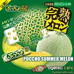 For all you Puccho lovers. Oyatsu Cafe now stocks the limited editon Summer Melon version.