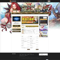 Dragon Crusade2 Online Online Games, Dragon, Japan, Dragons, Japanese