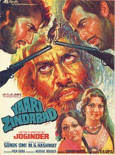 Yaari Zindabad (1976)