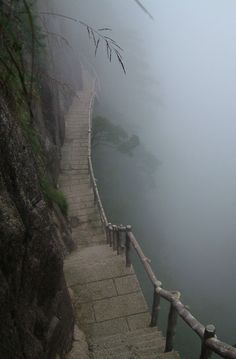 Suspended in Fog, Yellow Mountain, China photo via lynda China Tourism, China Travel, Cool Places To Visit, Places To Go, Terre Promise, China Destinations, Visit China, Nature Aesthetic, The Villain