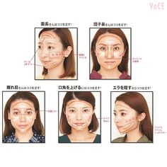 It is a poor base makeup, face length, dumpling nose, distance eyes € . Makeup Inspo, Makeup Tips, Beauty Makeup, Hair Beauty, Body Makeup, Eye Makeup, Hair Makeup, Japanese Makeup, Korean Makeup