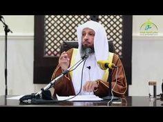 صفات النبي صلى الله عليه وسلم الخَلقيه والخُلقيه || الشيخ سعد العتيق - YouTube