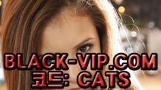 안전놀이터추천 BLACK-VIP.COM 코드 : CATS 안전놀이터주소 안전놀이터추천 BLACK-VIP.COM 코드 : CATS 안전놀이터주소 안전놀이터추천 BLACK-VIP.COM 코드 : CATS 안전놀이터주소 안전놀이터추천 BLACK-VIP.COM 코드 : CATS 안전놀이터주소 안전놀이터추천 BLACK-VIP.COM 코드 : CATS 안전놀이터주소 안전놀이터추천 BLACK-VIP.COM 코드 : CATS 안전놀이터주소