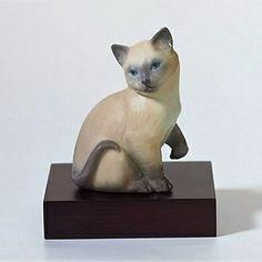 """Lladro """"Lucky Cat"""""""
