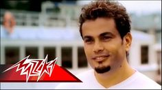 """arabic"" Tamally Ma'ak (all the time with you) -- Amr Diab"