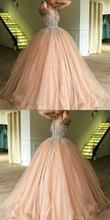 Luxury Ball Gown Champagne Tulle Dazzling Top Plunge V neck Prom Dress GDC1188 V Neck Prom Dresses, Ball Gowns Prom, Tulle Prom Dress, Ball Gown Dresses, Prom Party Dresses, Homecoming Dresses, Evening Dresses, Puffy Prom Dresses, Chiffon Dresses