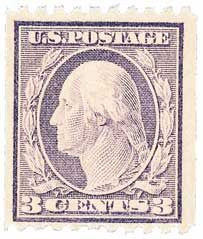 1918 Washington, violet, vertical perf type II for sale at Mystic Stamp Company Postage Stamp Design, Postage Stamps, Coins Worth Money, Rare Stamps, Coin Worth, Type I, Stamp Collecting, World Cultures, American