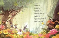 Peter Pan (피터팬) - illustrated by Kim Min Ji – Hey Eonni Watercolor Illustration Children, Children's Book Illustration, Kim Min Ji, Storyboard, Modern Books, Kids Story Books, Children's Picture Books, Illustrations And Posters, Beautiful Artwork