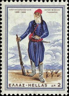 1966 Ελληνικά γραμματόσημα**Χατζημιχάλης Γιάνναρης (1833-1916) Τεμάχια : 3.926.078