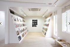 Magazine Library.