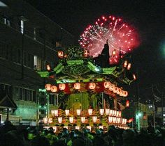 Annually, in early December, the small town of Chichibu, near Tokyo, hosts one of Japan's most spectacular yomatsuri (night festivals) which is considered one of the three grandest float festivals in Japan.